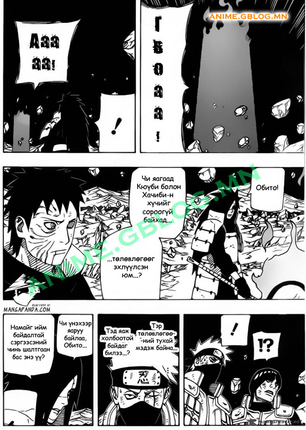 Japan Manga Translation Naruto 601 - 9